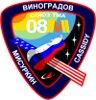 A Szojuz TMA-08M ûrhajó indítása – élõ kommentálással
