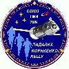 A Szojuz TMA-16M ûrhajó indítása – élõben