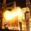 Amerikai katonai mûhold Delta-4 nehézrakétával