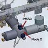 Vándorol a PMA-3