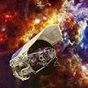 A Herschel-ûrtávcsõ egyedülálló felfedezése
