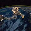 Hogyan látják Földünket az ûrhajósok?