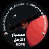 Már Japánban az arab Mars-szonda