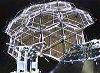 Új antenna-technológia
